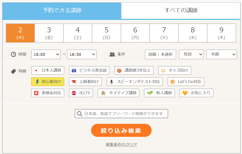 f:id:usagimiyako:20200803212751p:plain
