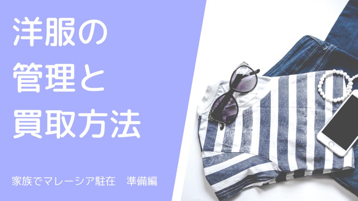 f:id:usagimiyako:20200804211703p:plain