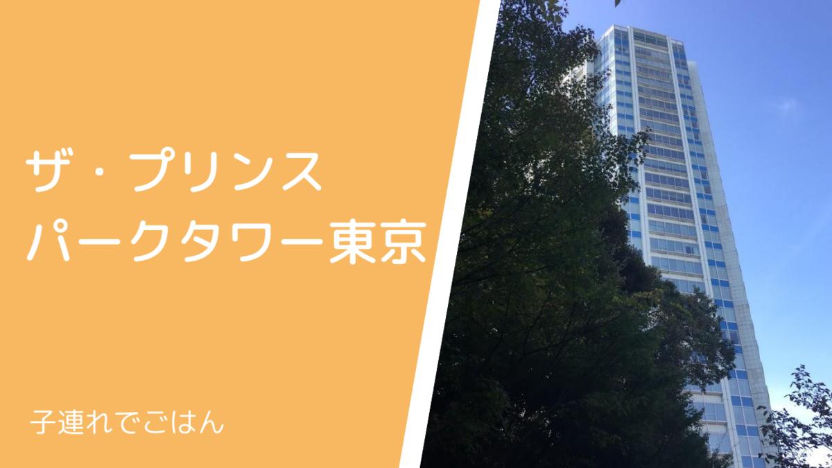 f:id:usagimiyako:20200806213906p:plain