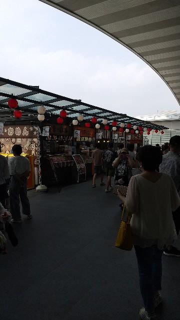 f:id:usagimiyako:20200811155847j:image