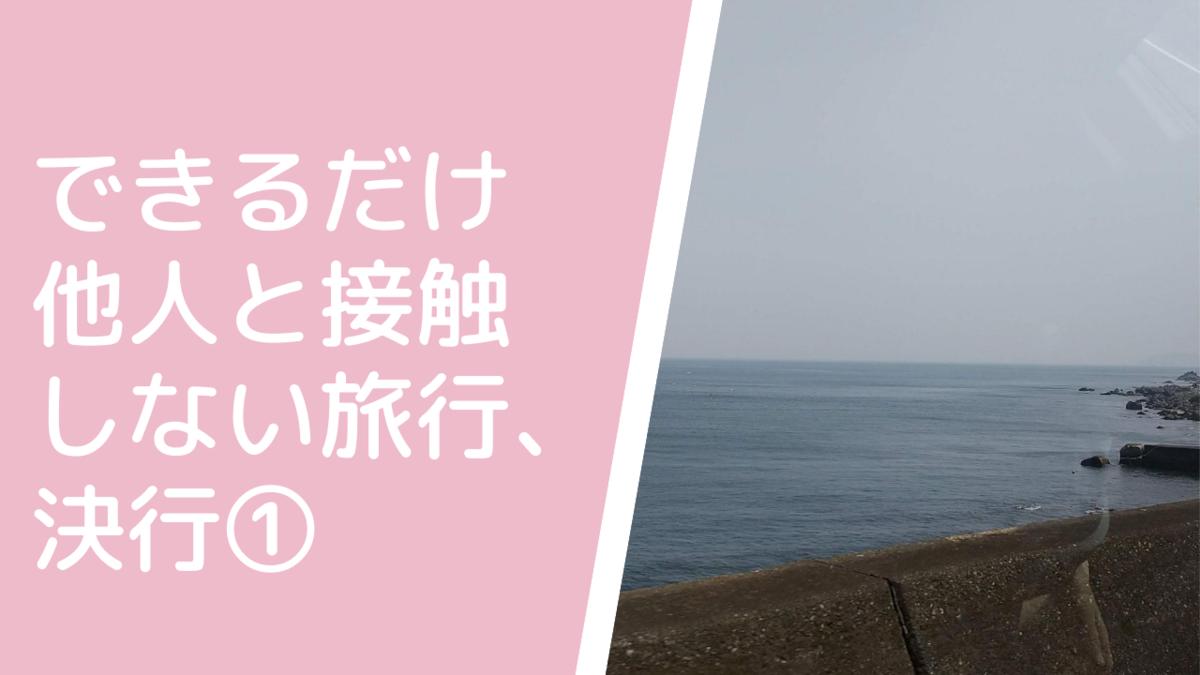 f:id:usagimiyako:20200811212758p:plain