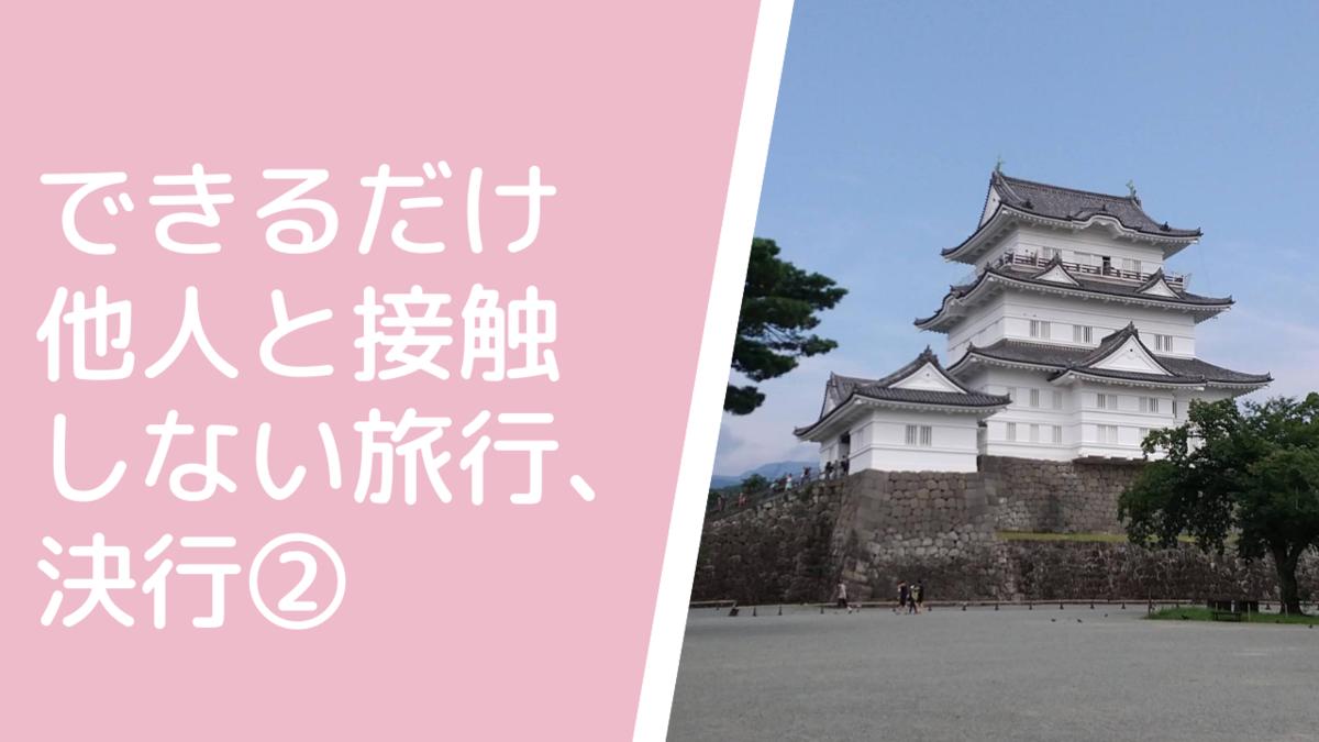 f:id:usagimiyako:20200812151333p:plain