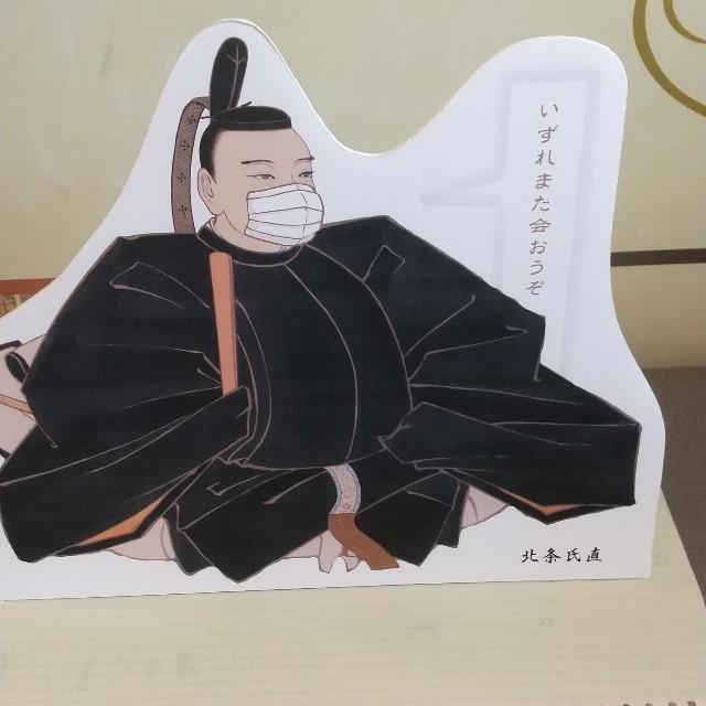 f:id:usagimiyako:20200812152543j:image