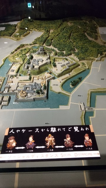f:id:usagimiyako:20200812152610j:image