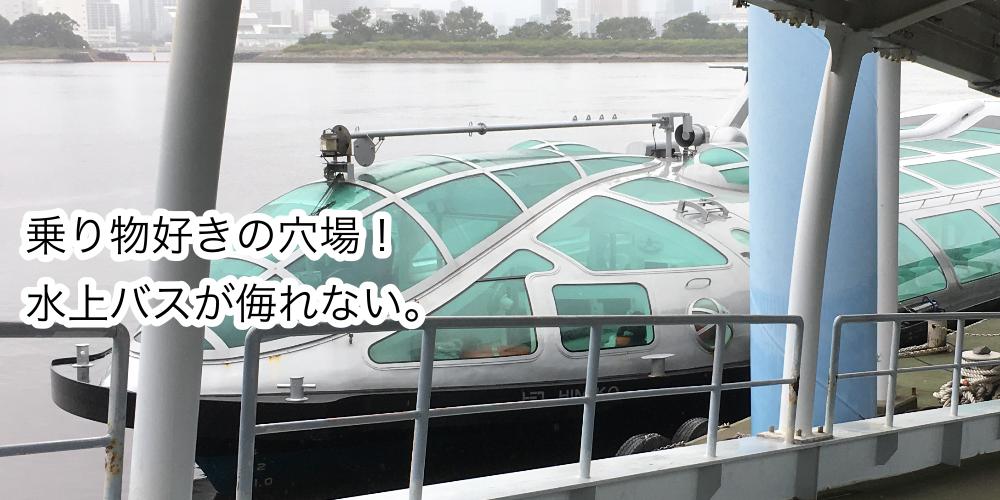 f:id:usagimiyako:20200820143133p:plain