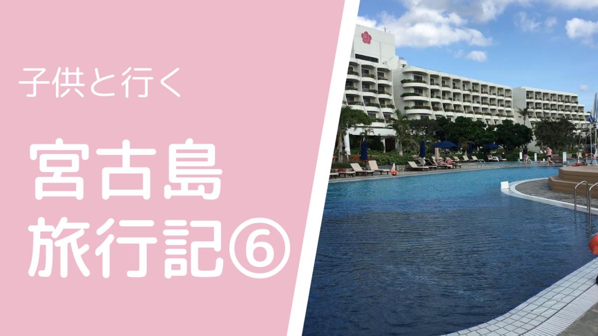 f:id:usagimiyako:20200822165430p:plain
