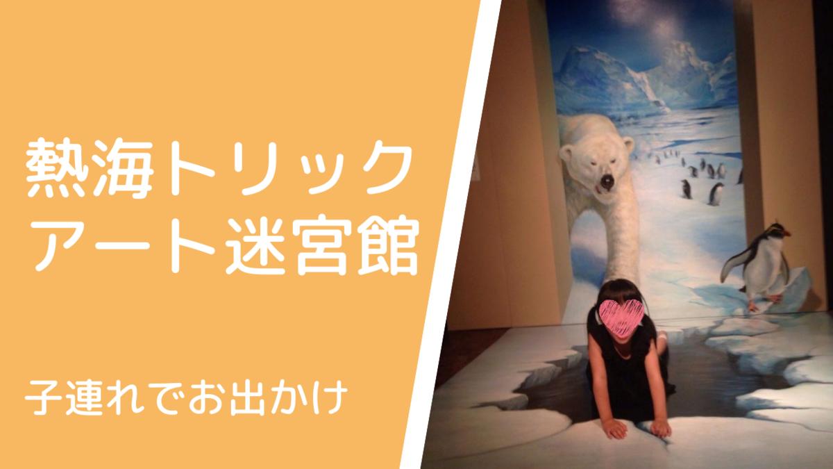 f:id:usagimiyako:20200825150550p:plain