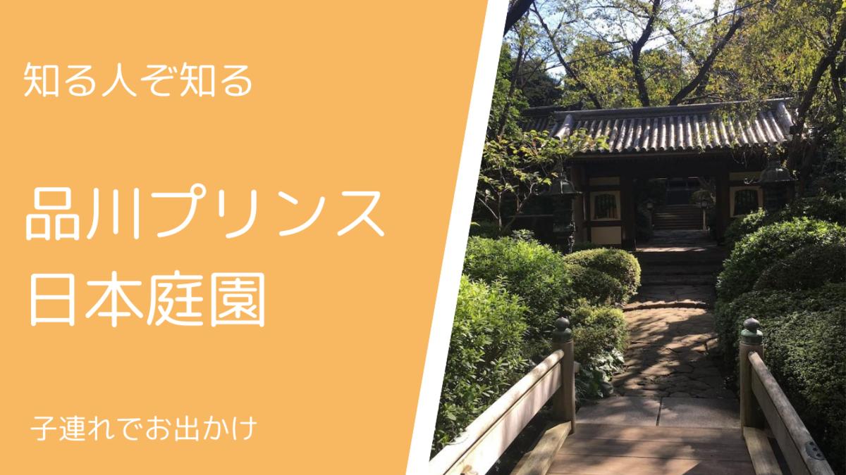 f:id:usagimiyako:20200829172348p:plain