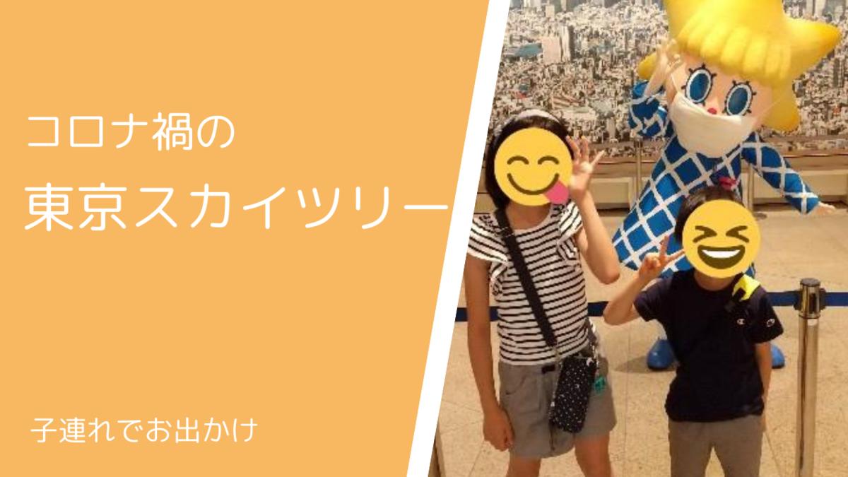 f:id:usagimiyako:20200902141614p:plain
