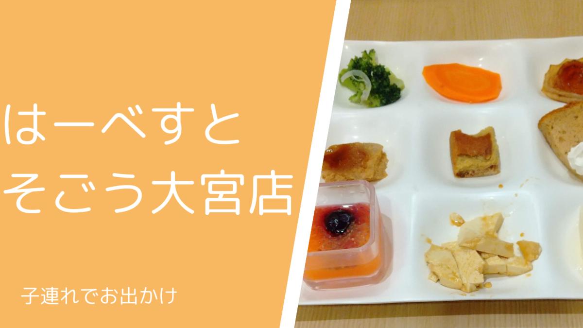f:id:usagimiyako:20200912185754p:plain