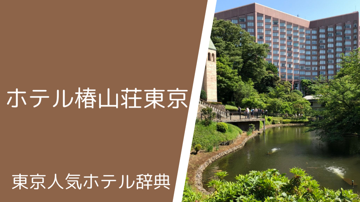 f:id:usagimiyako:20200914140353p:plain