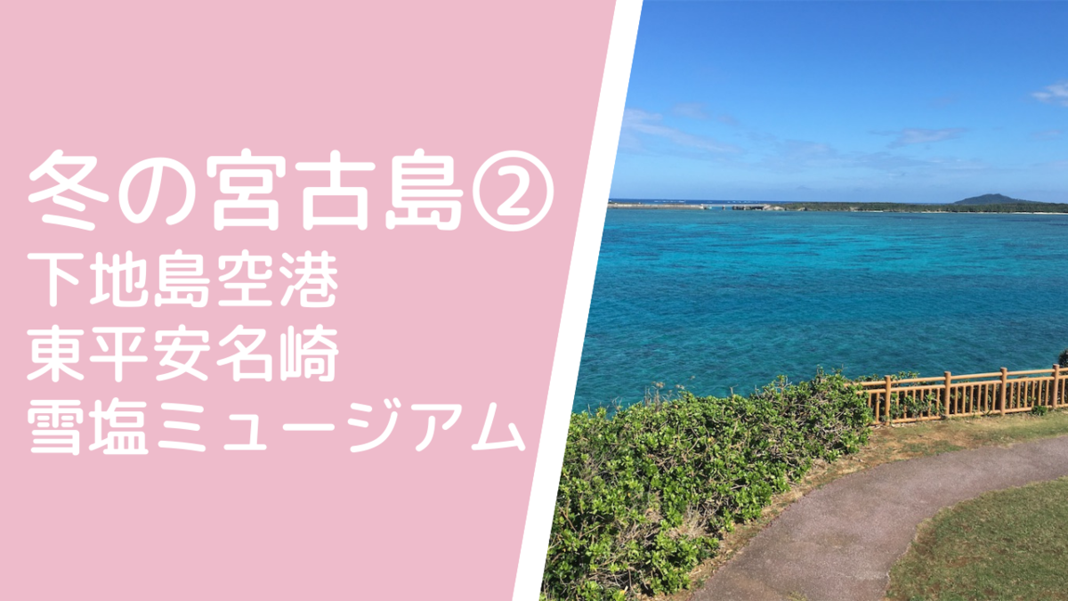 f:id:usagimiyako:20200918135525p:plain