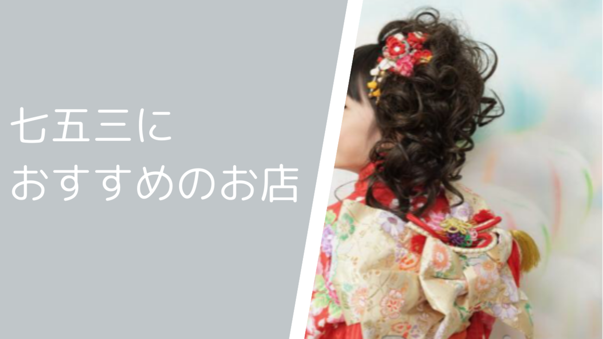 f:id:usagimiyako:20200921221048p:plain