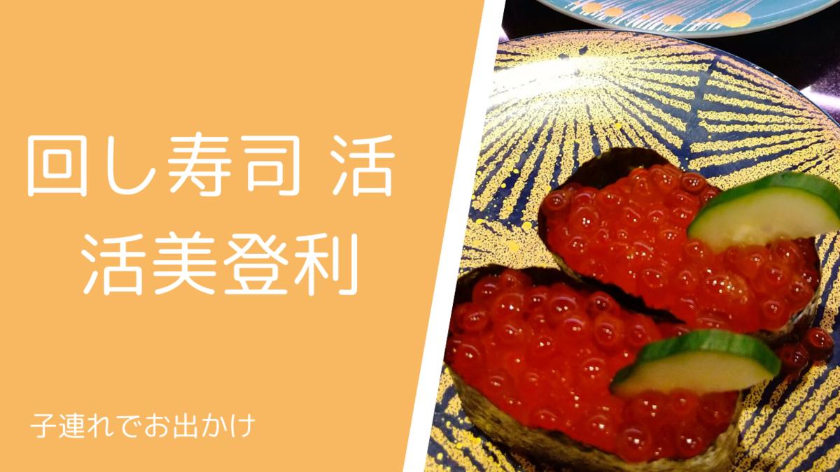 f:id:usagimiyako:20200925142532p:plain
