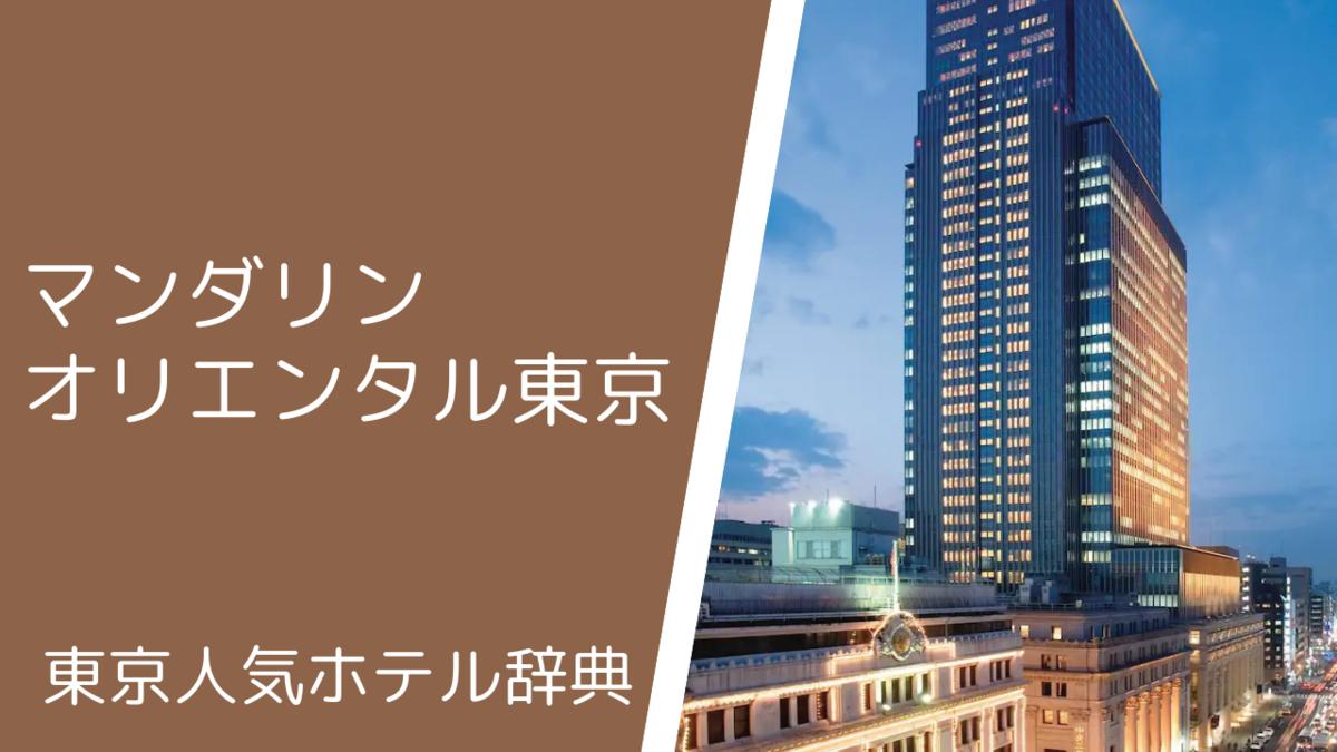 f:id:usagimiyako:20201001102741p:plain