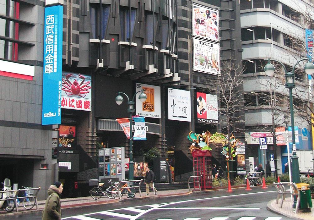 f:id:usagimiyako:20201003112735j:plain
