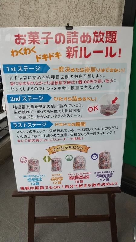 f:id:usagimiyako:20201009122717j:plain