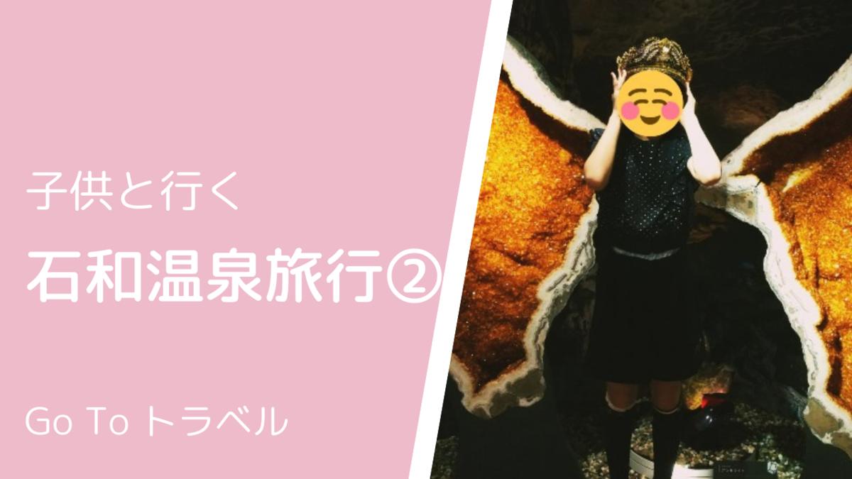 f:id:usagimiyako:20201009182110p:plain