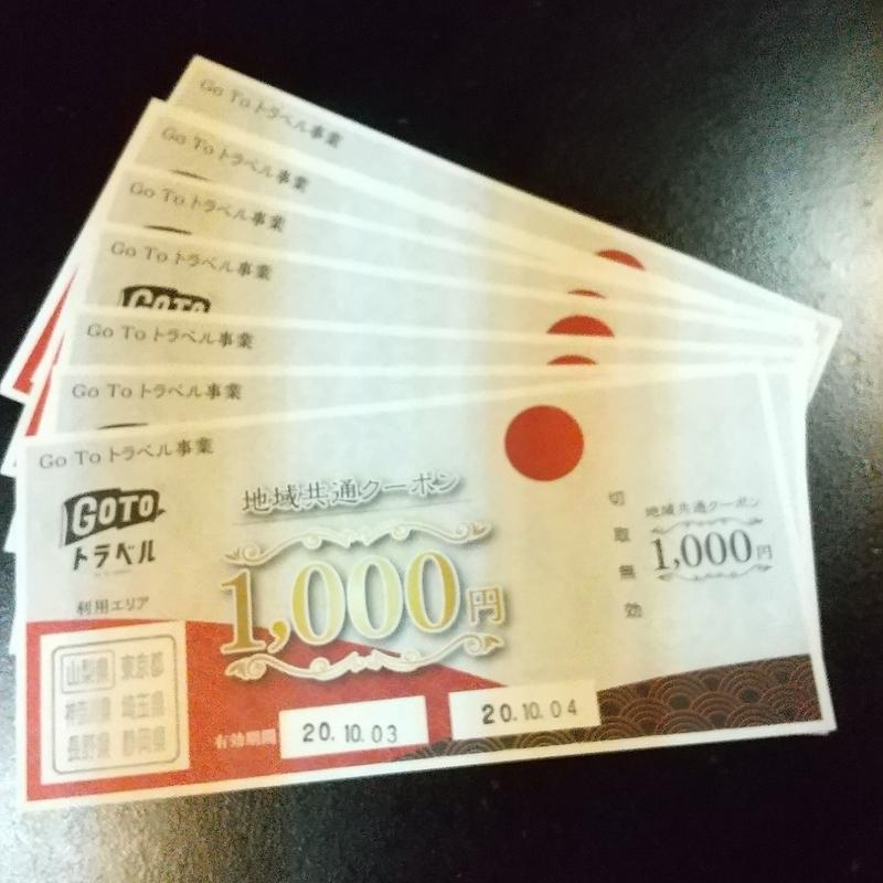 f:id:usagimiyako:20201011130256j:plain