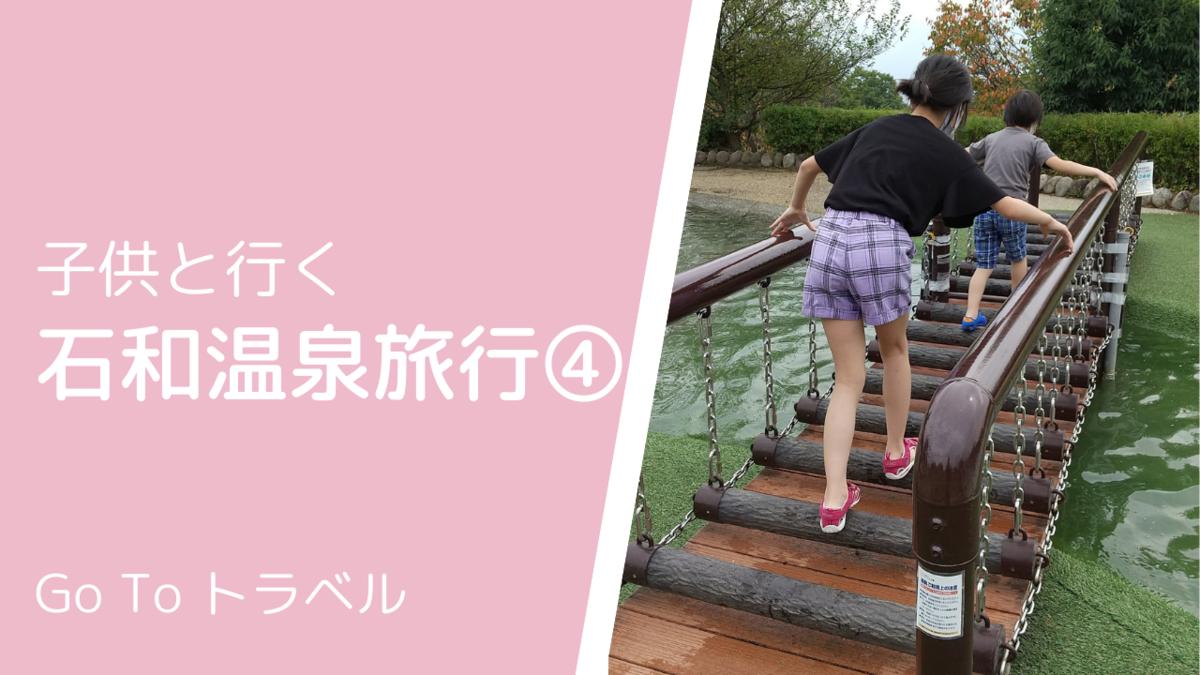 f:id:usagimiyako:20201013085750p:plain