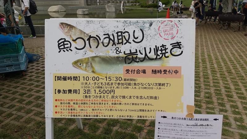 f:id:usagimiyako:20201013090728j:plain