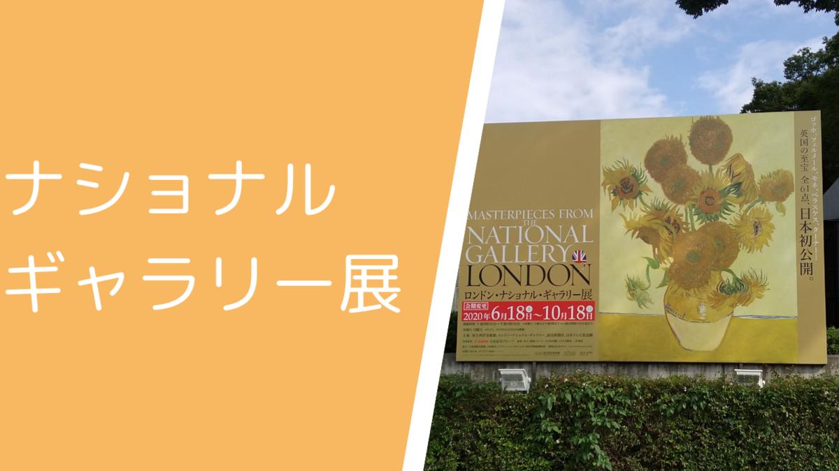 f:id:usagimiyako:20201014220820p:plain