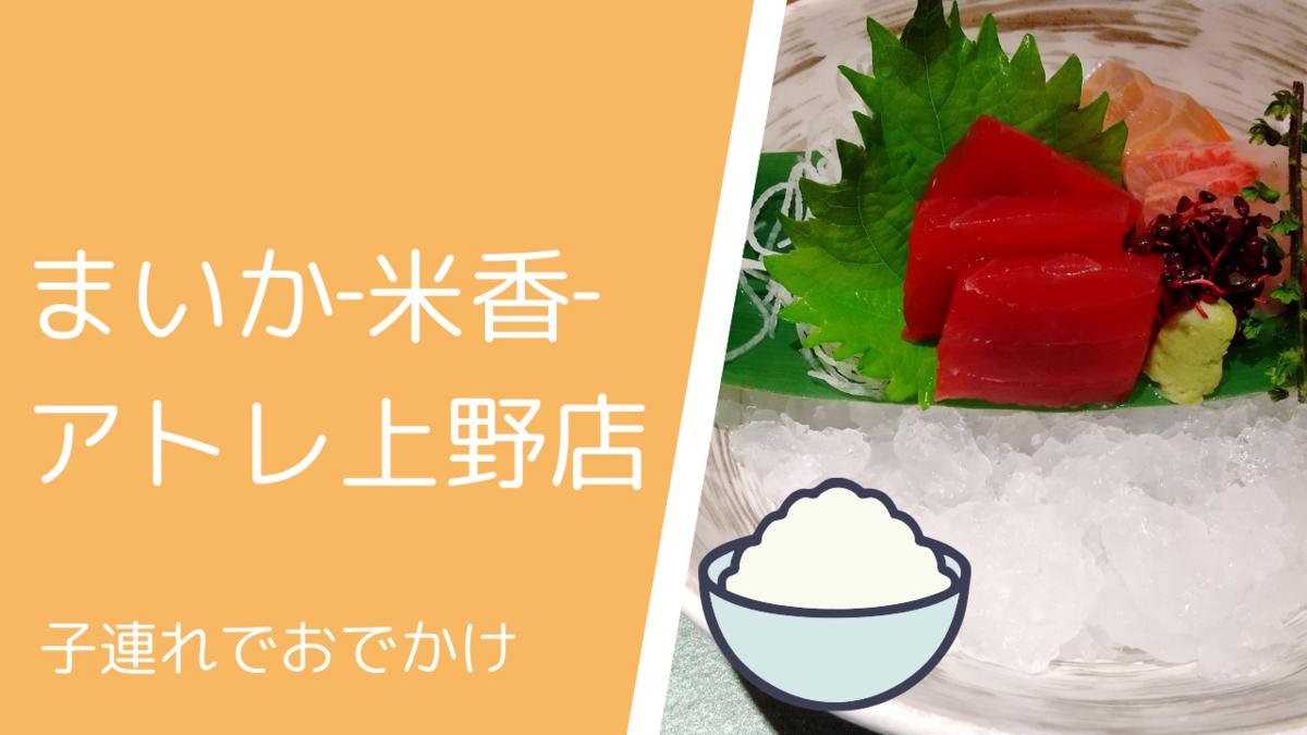 f:id:usagimiyako:20201016143828p:plain