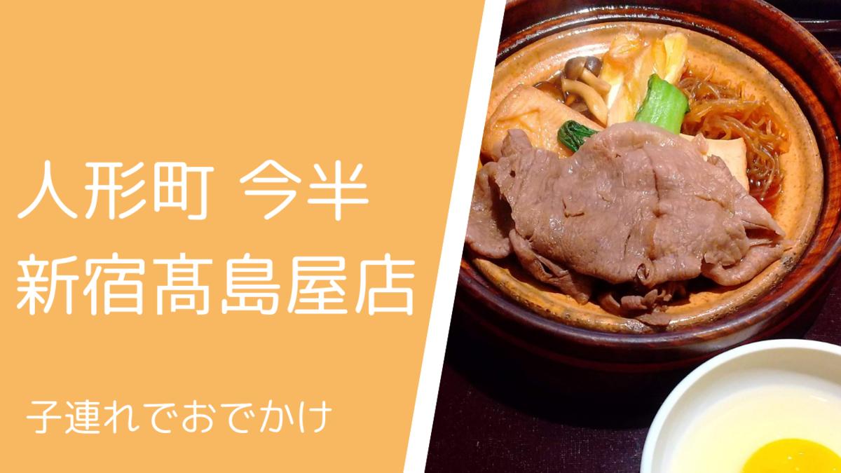 f:id:usagimiyako:20201019114425p:plain