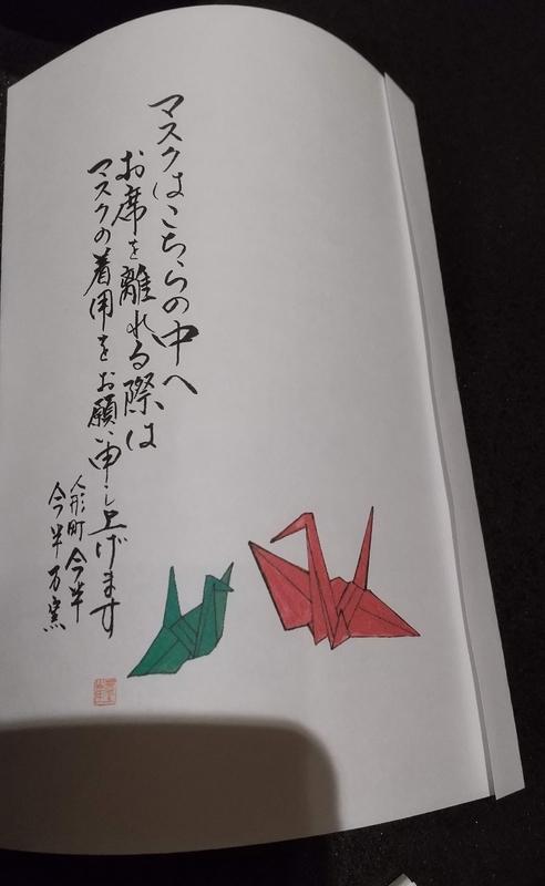 f:id:usagimiyako:20201019114808j:plain