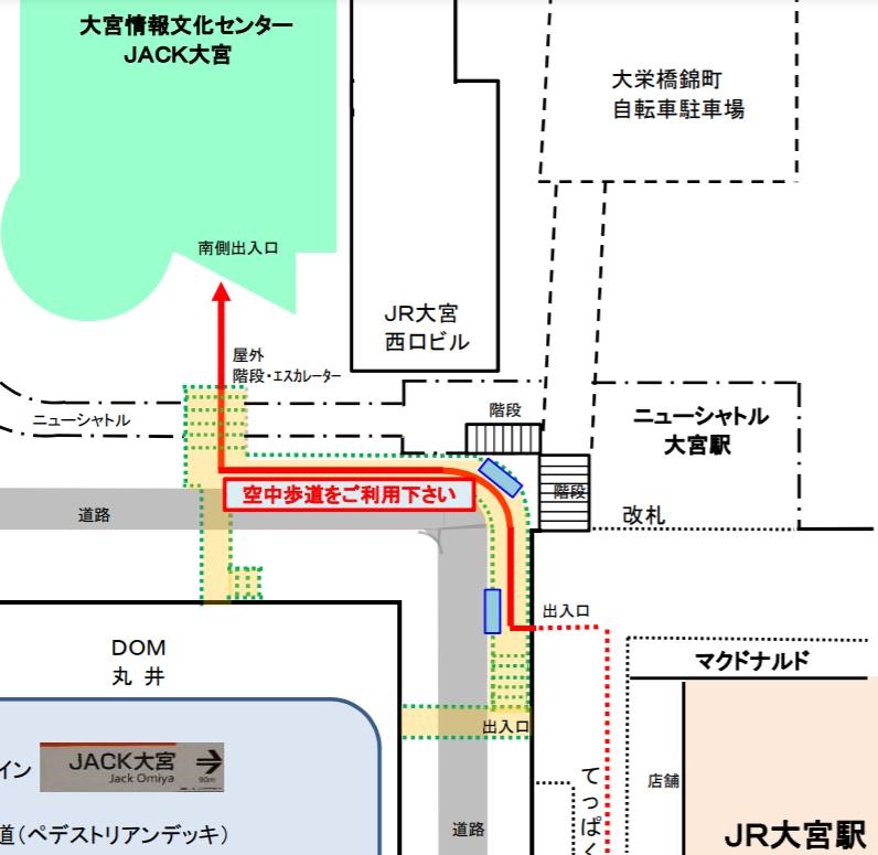 f:id:usagimiyako:20201021120037p:plain