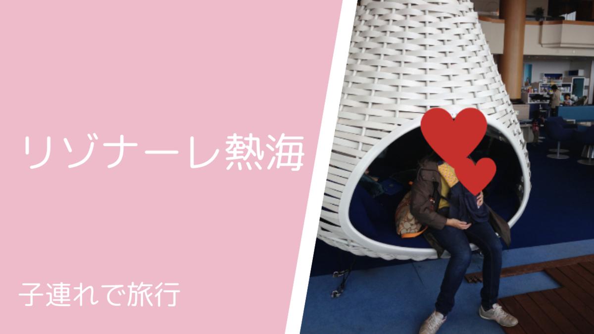 f:id:usagimiyako:20201029144047p:plain