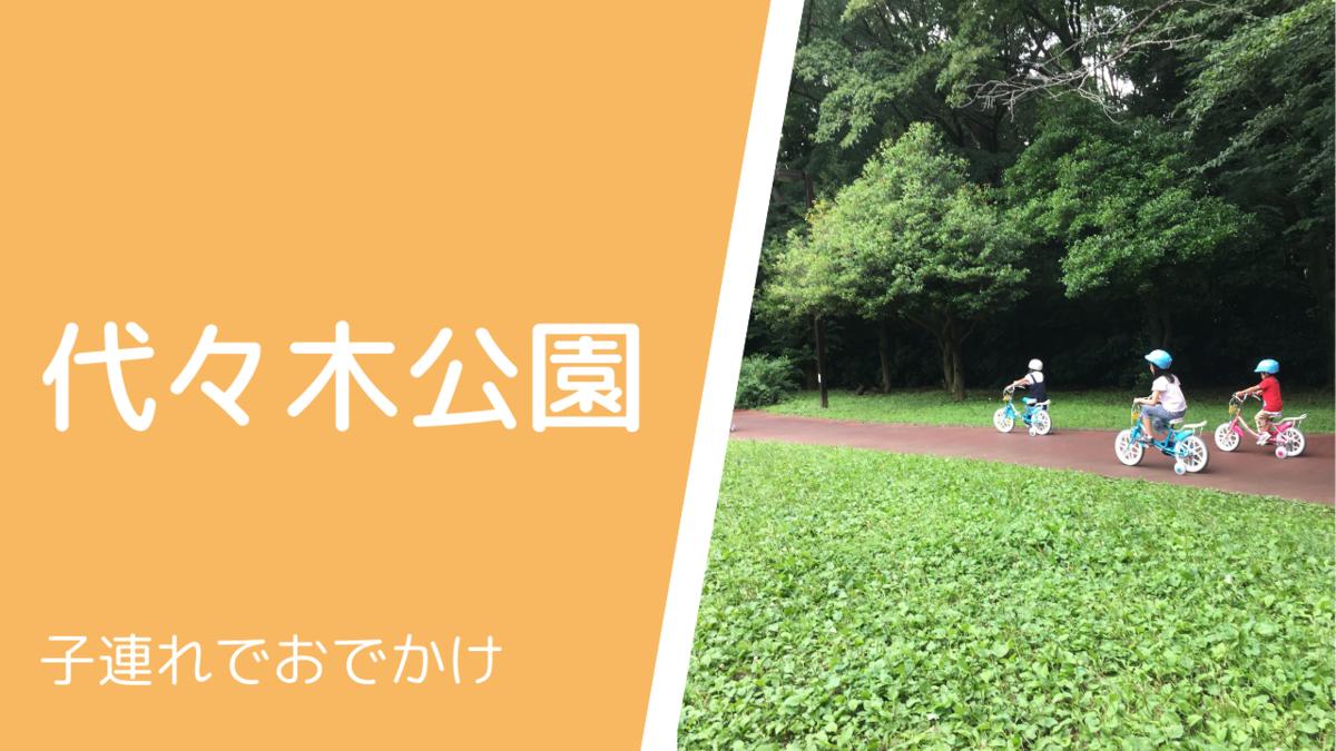 f:id:usagimiyako:20201103133535p:plain