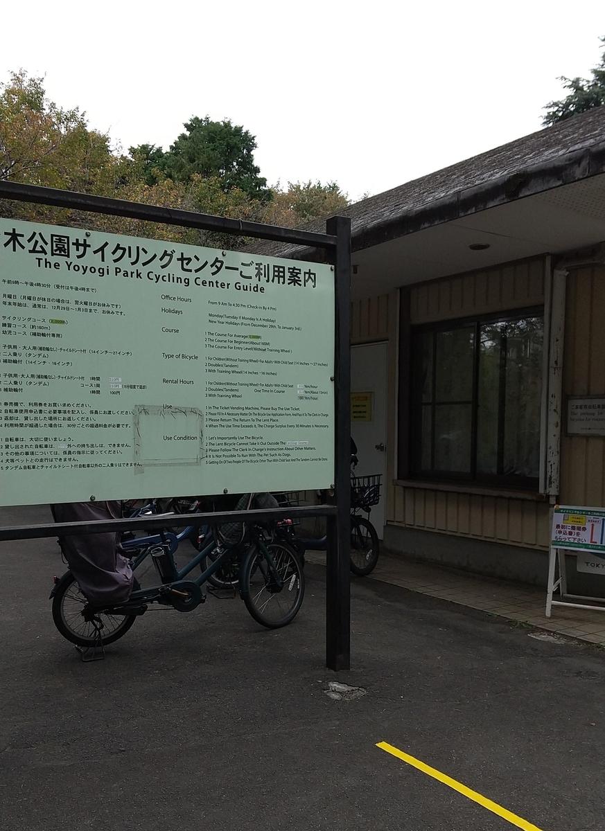 f:id:usagimiyako:20201103134921j:plain