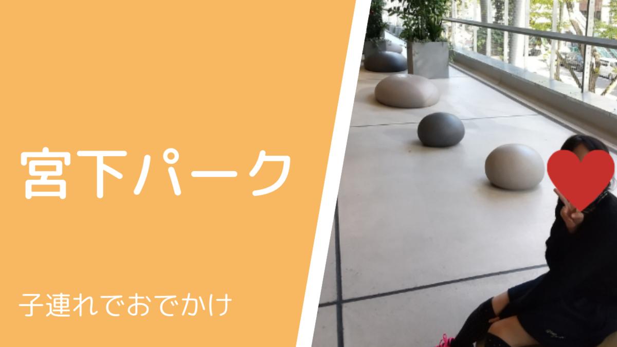 f:id:usagimiyako:20201105114427p:plain