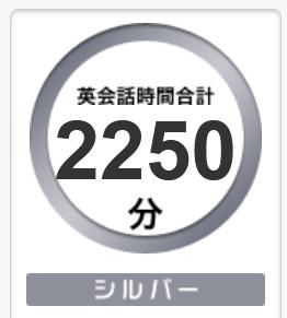 f:id:usagimiyako:20201109101732p:plain