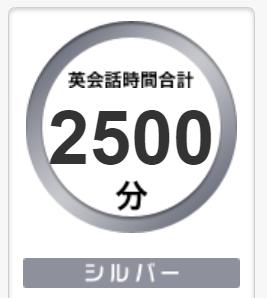 f:id:usagimiyako:20201109102058p:plain