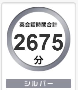 f:id:usagimiyako:20201109102128p:plain