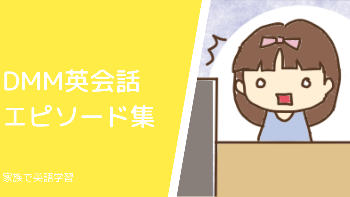 f:id:usagimiyako:20201111132207p:plain