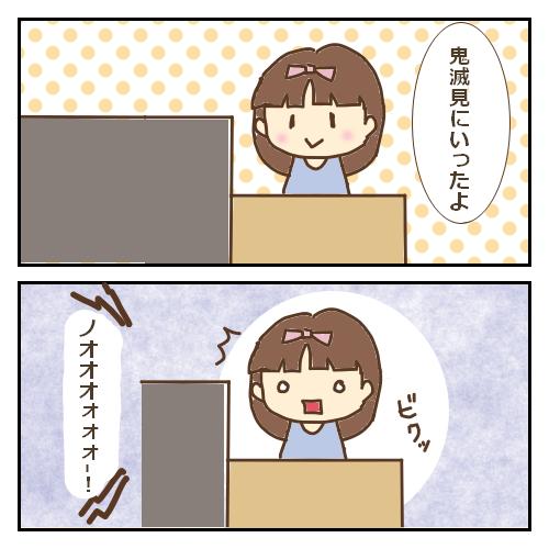 f:id:usagimiyako:20201111133212p:plain