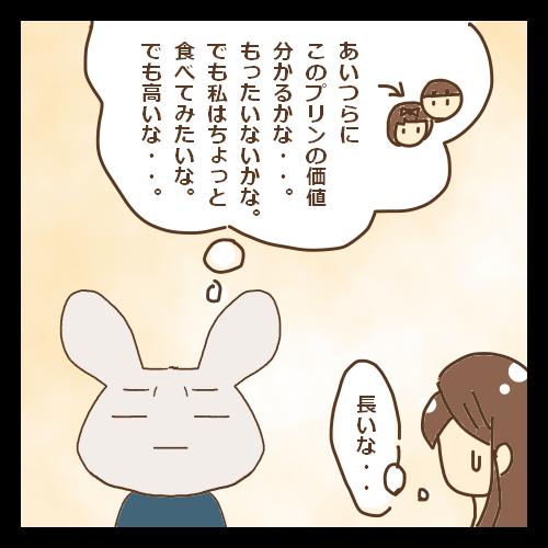 f:id:usagimiyako:20201113150607p:plain