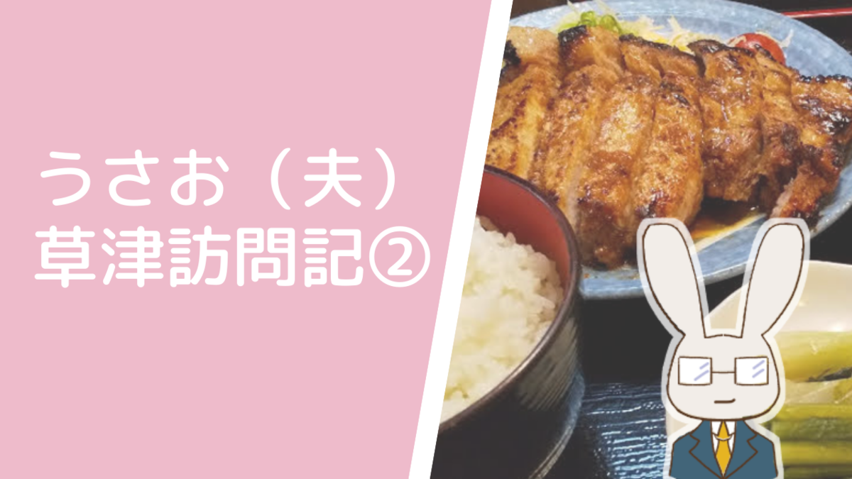 f:id:usagimiyako:20201119162907p:plain