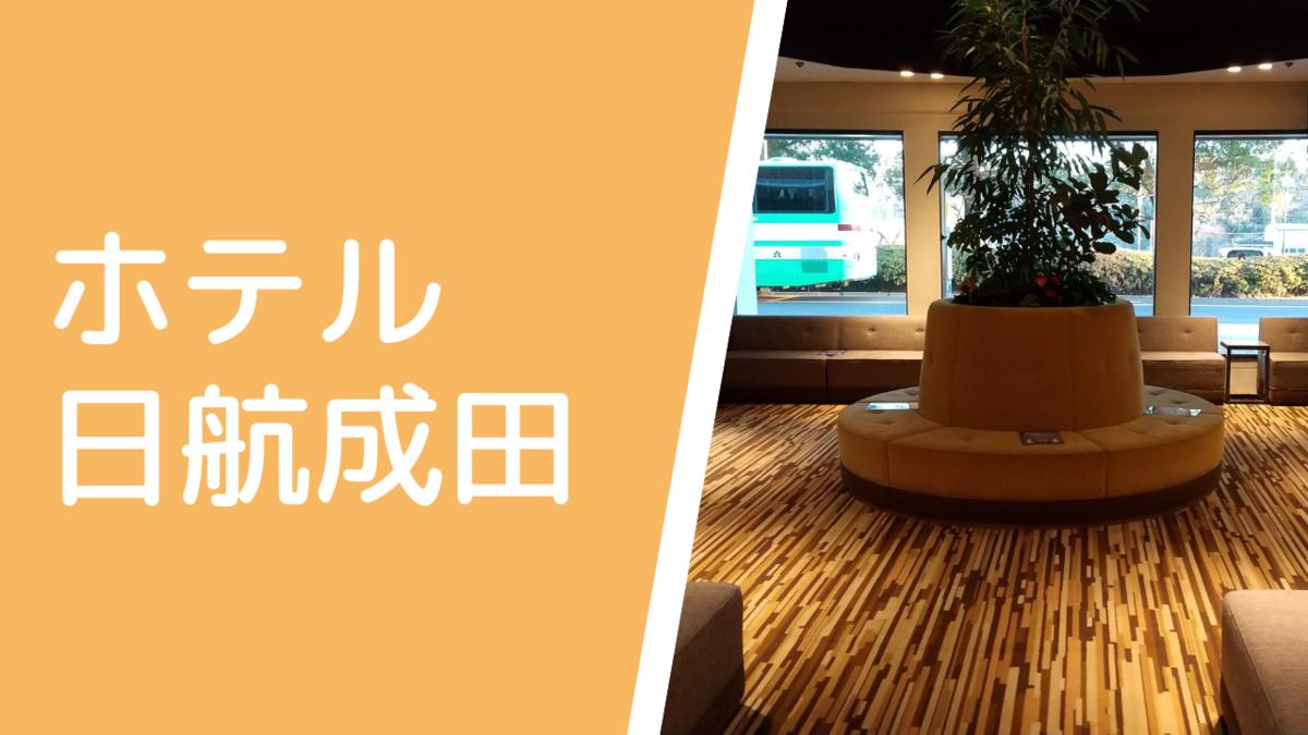 f:id:usagimiyako:20201228131518p:plain