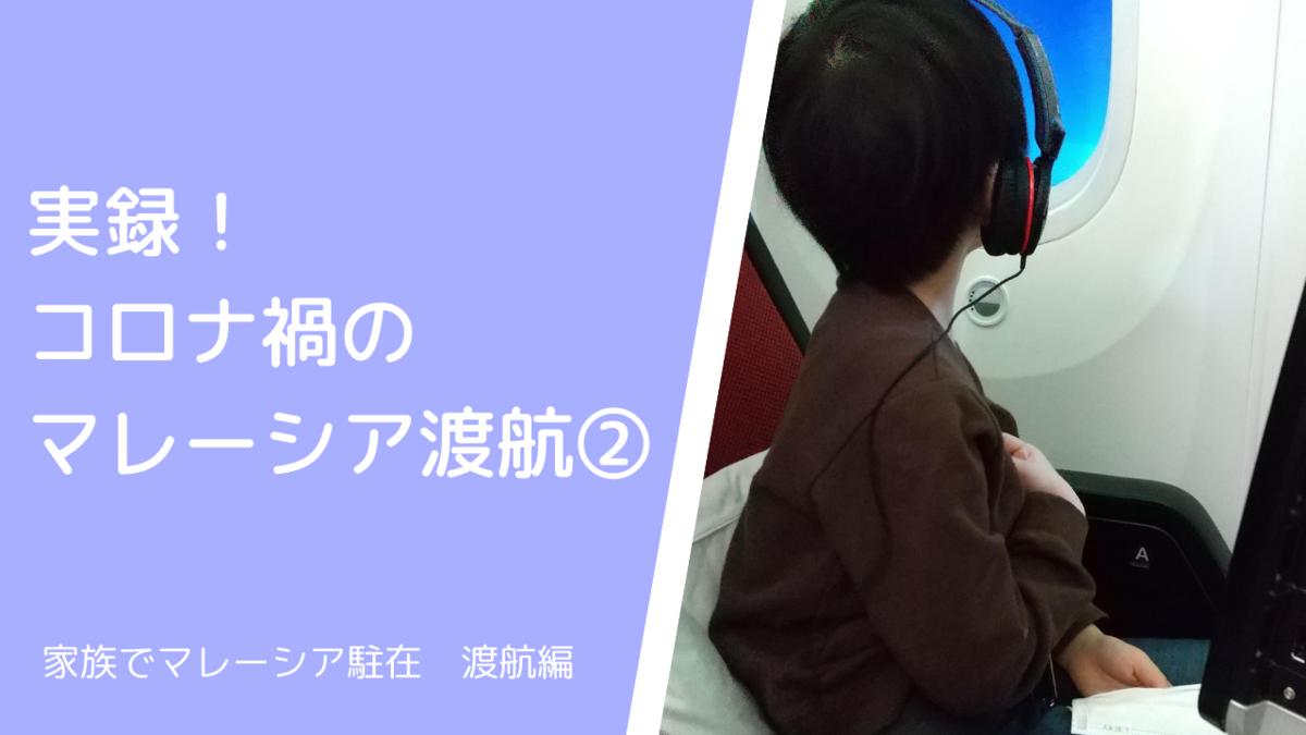 f:id:usagimiyako:20210101232847p:plain