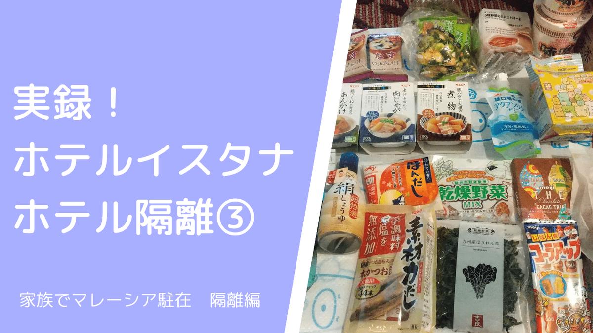 f:id:usagimiyako:20210118192757p:plain
