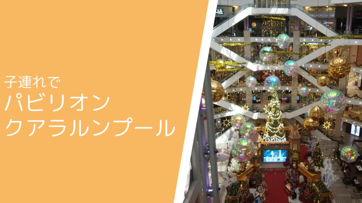 f:id:usagimiyako:20210131160655p:plain