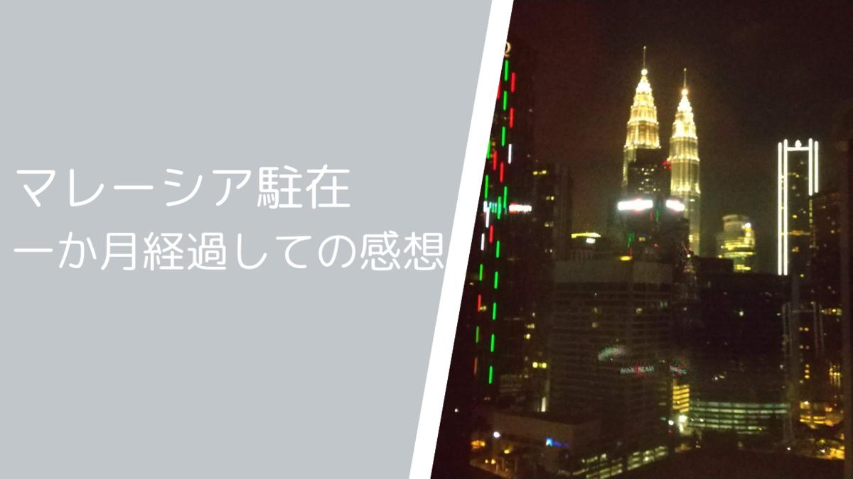 f:id:usagimiyako:20210207150117p:plain