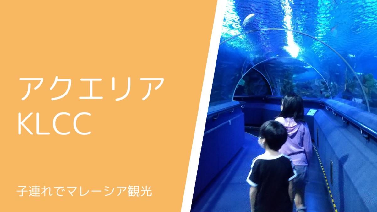 f:id:usagimiyako:20210320182930p:plain