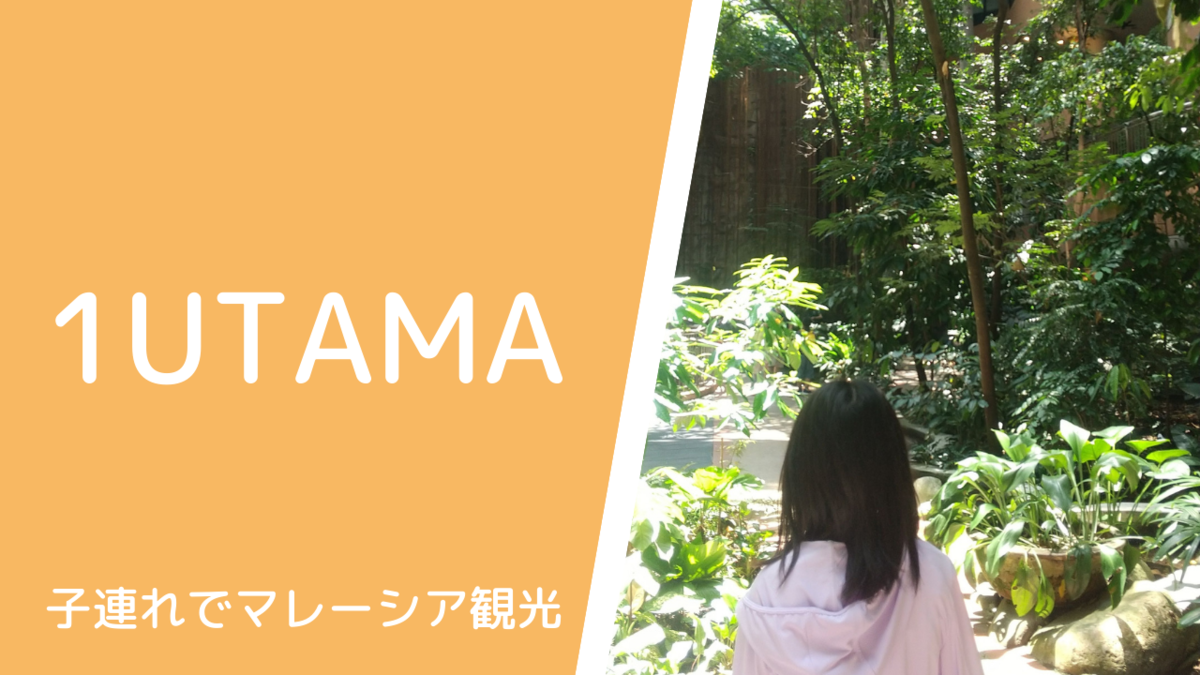 f:id:usagimiyako:20210412160035p:plain