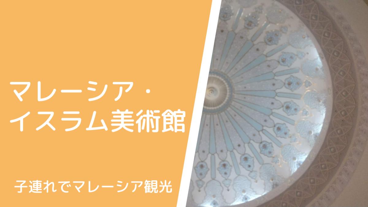 f:id:usagimiyako:20210416150224p:plain