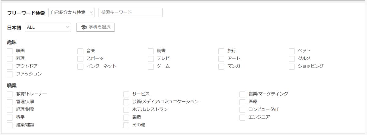 f:id:usagimiyako:20210611175310p:plain